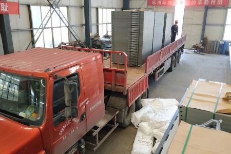 五月份乐川环保——压滤机的装载现场