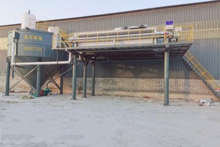 沙场污水处理系统(整套设备)