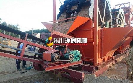 乐川洗沙机专用旋转扬沙杆