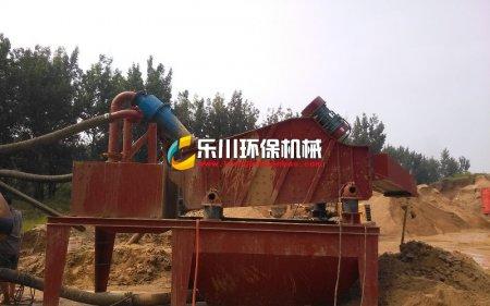细砂回收机_细沙回收机-细砂回收装置