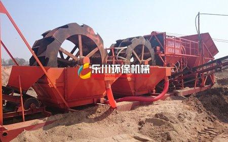 大型双轮轮斗式洗砂机