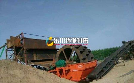 大型轮式洗沙机三层洗砂轮